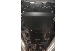 Stalowa osłona podwozia, przednia - Suzuki Grand Vitara II