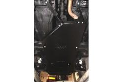 Stalowa osłona podwozia, reduktora - Suzuki Grand Vitara II