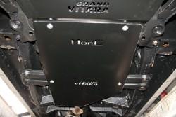 Aluminiowa osłona podwozia, reduktora - Suzuki Grand Vitara II