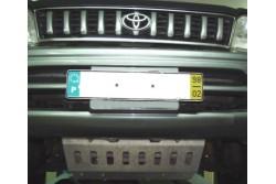 Osłona drążków kierowniczych aluminiowa - Toyota...